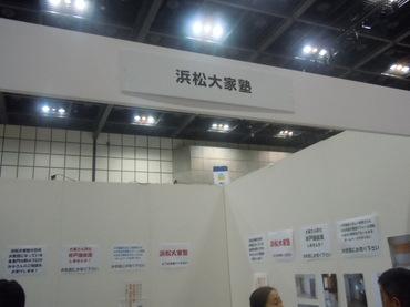 DSCN0202.JPG